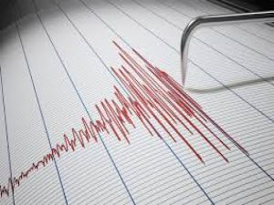AFAD ve Valilik Duyurdu Deprem Oldu